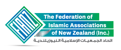 FIANZ-logo5