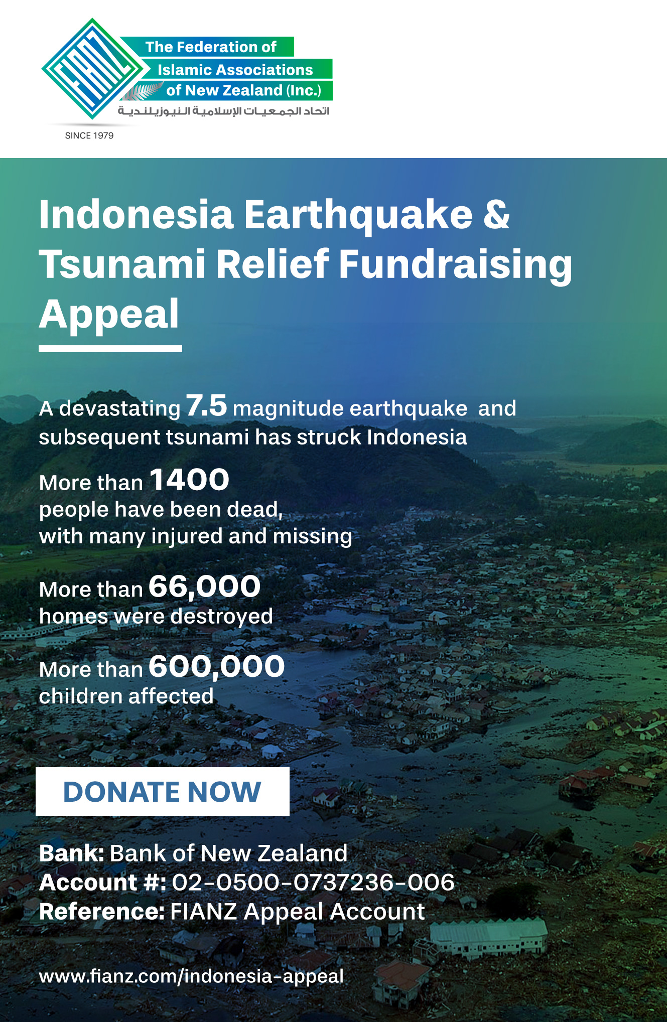 An Appeal From Federation For Children >> Indonesia Earthquake Tsunami Relief Fundraising Appeal By Fianz