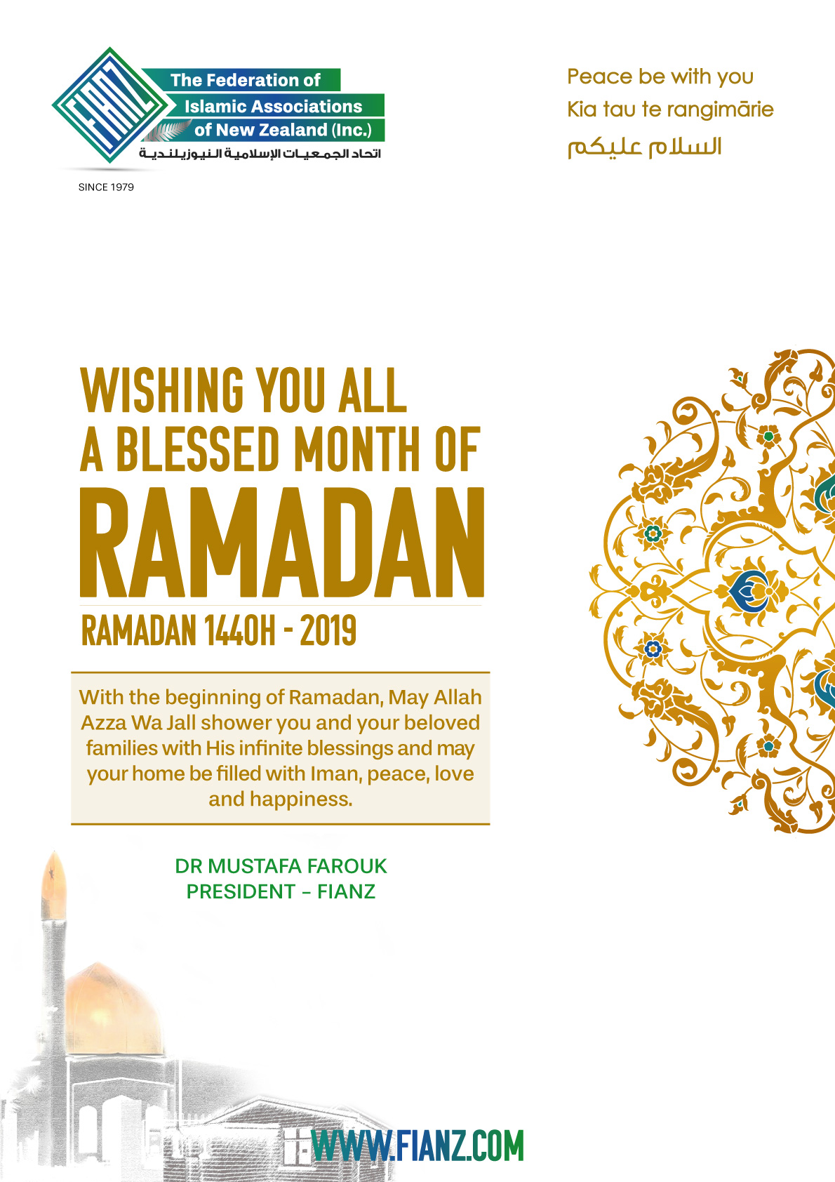 Ramadhan – The Federation of Islamic Associations of New